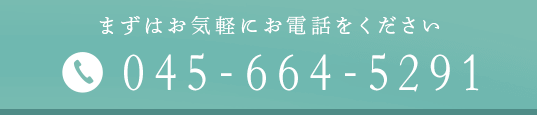 top_sp_tel.png